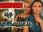 Держкіно заборонило низку російських та українських фільмів і серіалів