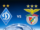 «Динамо» програло португальцям