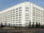 Міноборони РФ: СБУ планує затримати російських офіцерів СЦКК