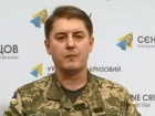 МОУ: минулої доби на Донбасі без загиблих, поранено військових та співробітників ДФС