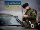 На кордоні з Білорусією прикордонники стріляли в автомобіль