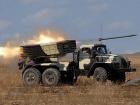 На Луганщині бойовики застосували БМ-21 Град