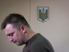 НАБУ закінчила розслідування справи прокурора АТО Кулика