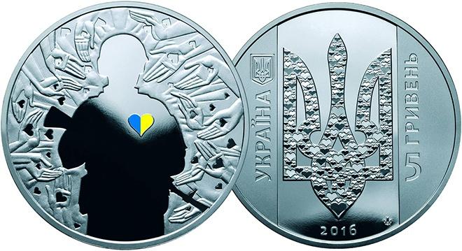 НБУ випустив пам'ятну монету, присвячену волонтерам - фото