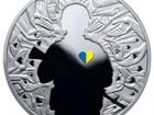 НБУ випустив пам'ятну монету, присвячену волонтерам