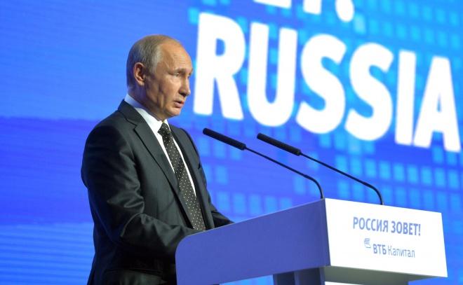 Путін визнав, що став «захищати» населення Донбасу - фото
