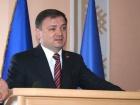 Справу проти екс-регіонала Медяника закрили