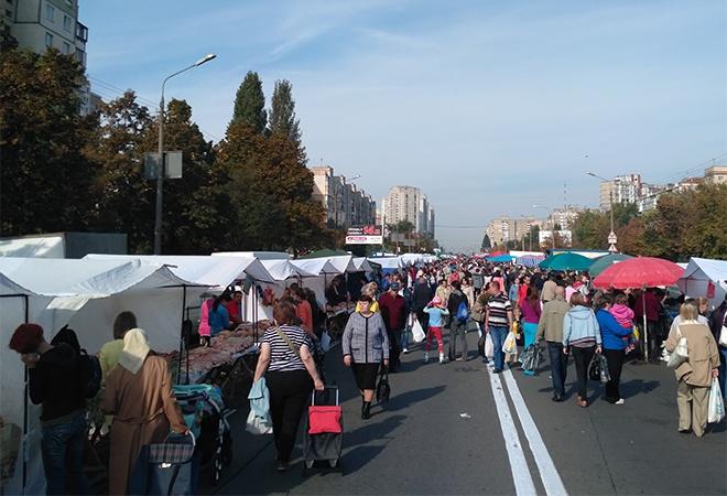 У вихідні – 8 та 9 жовтня – в Києві проходитимуть сільськогосподарські ярмарки - фото