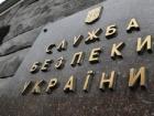 В СБУ розповіли, чому завернули до Києва білоруський літак