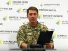 Втрати сторін конфлікту на Донбасі за 5 жовтня 2016 року