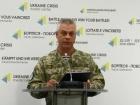 Втрати сторін конфлікту на Донбасі за 6 жовтня 2016 року
