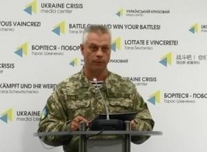 За минулу добу на Донбасі поранення отримав 1 український військовий - фото