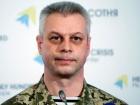За минулу добу на Донбасі поранено трьох українських військових, одного контужено