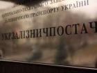 Затримано екс-директора ДП «Укрзалізничпостач»