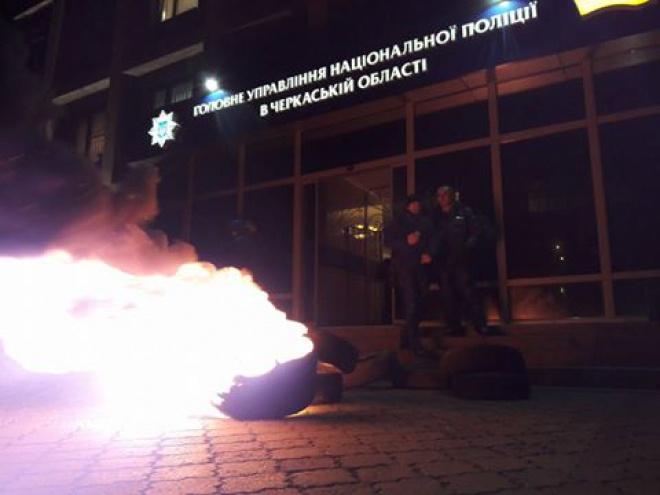 Громадськість не дала представити начальника поліції Черкащини - фото