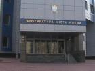 Київський прокурор задекларував 2 млн грн готівки, 35 земельних ділянок, Bentley, подарунок в 1 млн грн
