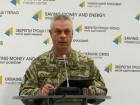 МОУ: за минулу добу на Донбасі загинуло 2 українських військових