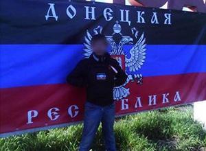 На Донеччині затримали бойовика на прізвисько «Нацист» - фото