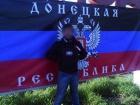 На Донеччині затримали бойовика на прізвисько «Нацист»