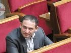 Нардеп Дмитро Добкін під час засідання замовив тур за 135 тис євро і відразу відсвяткував