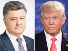 Порошенко закликав Трампа до підтримки у протидії російській агресії