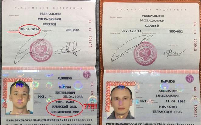СБУ затримала двох зрадників-колишніх військових ЗСУ (відео) - фото