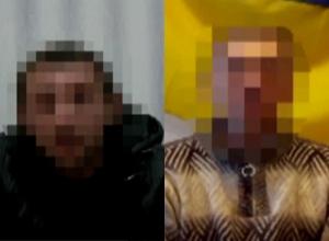 СБУ заявила про ліквідацію агентурної мережі терористів «ДНР» - фото