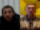 СБУ заявила про ліквідацію агентурної мережі терористів «ДНР»