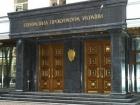 В ГПУ розповіли про причину обшуків в «БРСМ»