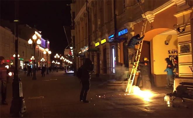 В Москві напали на Культурний центр України (відео) - фото