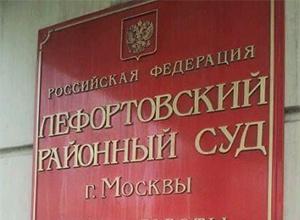В Москві продовжили арешт українського журналіста Сущенка - фото