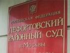 В Москві продовжили арешт українського журналіста Сущенка