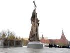В Москві відкрили пам'ятник київському князю Володимиру
