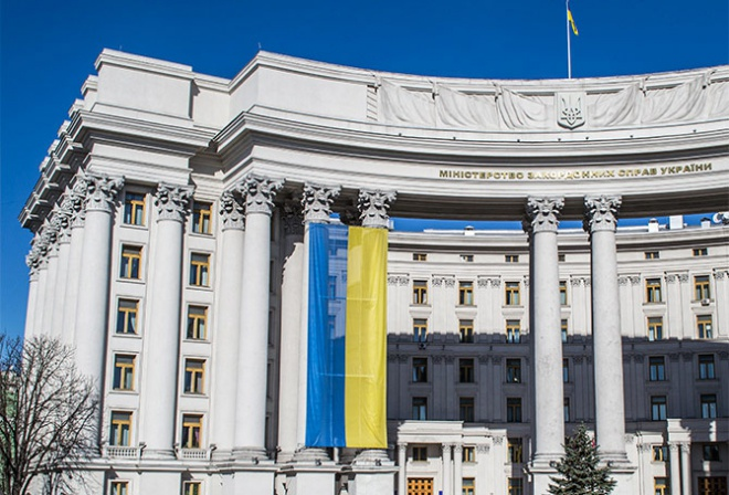 В МЗС України висловили обурення з приводу нападу на український культурний центр в Москві - фото