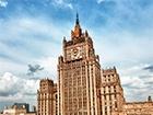 В Росії висловили занепокоєність співпрацею України і Хорватії