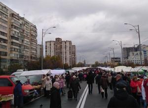 В суботу 19 листопада та в неділю 20-го в Києві відбудуться традиційні сільськогосподарські ярмарки - фото