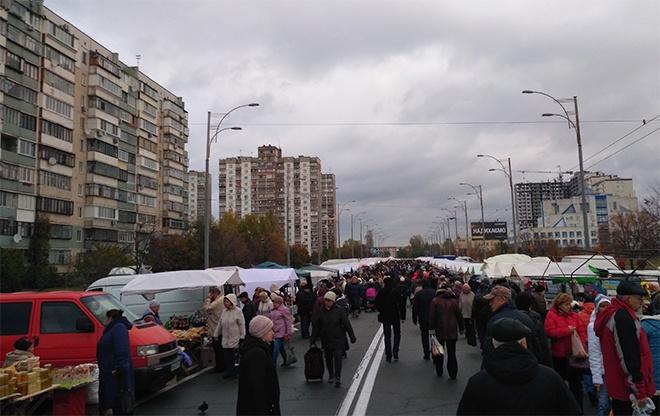 В суботу та неділю в Києві відбудуться «традиційні» та «соціальні» ярмарки - фото
