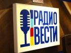 «Радио Вести» отримало попередження від Нацради за образи на адресу героїв Революції Гідності