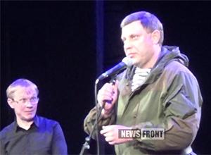 Захарченко заявив про намір захопити південно-східні області України - фото