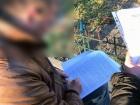 Затримано екс-керівника «Харківського облавтодору», який переховувався в Криму