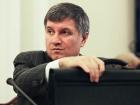 Аваков все ж вирішив перервати свій візит до Канади у зв′язку зі смертью поліцейських в Княжичах