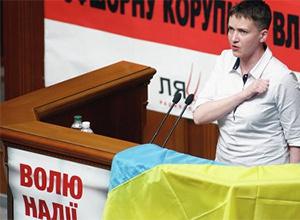 «Батьківщина» виключила зі своєї фракції Надію Савченко - фото