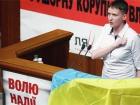«Батьківщина» виключила зі своєї фракції Надію Савченко