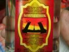 Число загиблих від спиртовмісного лосьйону в Іркутську сягнуло 76