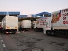 Держприкордонслужба: російський «гумконвой» прибув з грубими порушеннями