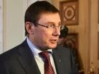 Генпрокурор щодо трагедії в Княжичах  вказав на непрофесійність і недбалість