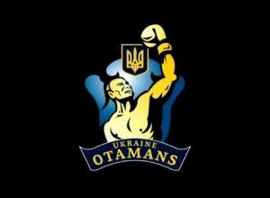 «Українські отамани» не прийматимуть участь у VII сезоні WSB - фото