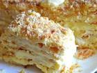 В Одесі 21 людина отруїлася тортом