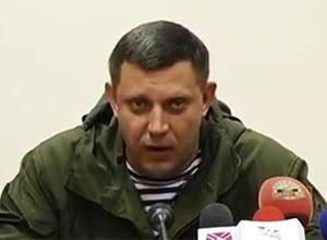 Ватажок терористичної організації «ДНР» Олександр Захарченко висловив  здивування  як «яким-небудь судом» можна віддати ... 17523dd49c345