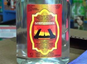 Жертв лосьйону «Боярышник» в Іркутську вже більше 70-ти - фото